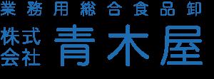 株式会社青木屋